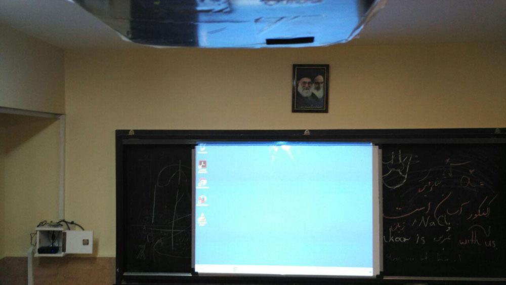 کلاس هوشمند سازی شده