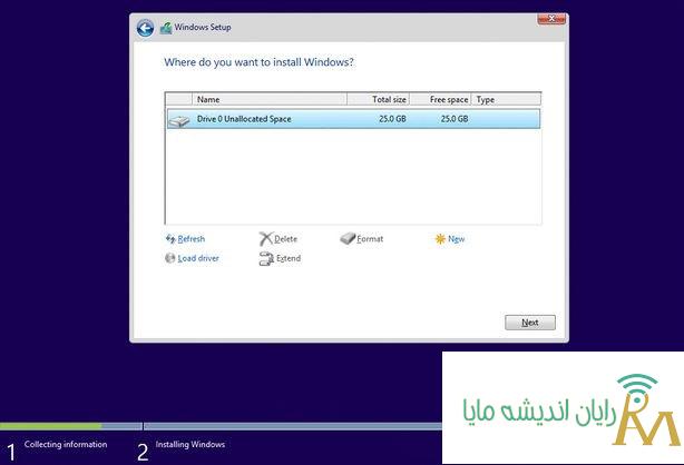 شروع نصب ویندوز