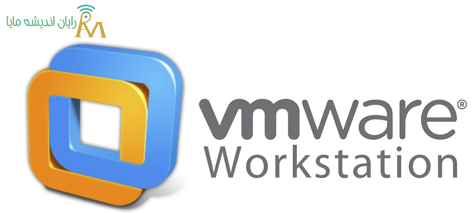 VMware Workstation نرم افزار