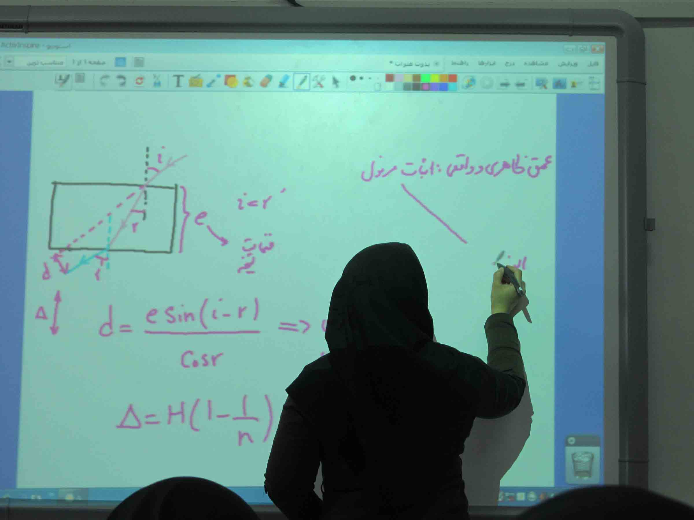 کیت هوشمندسازی مدارس - قلم هوشمند - تخته هوشمند