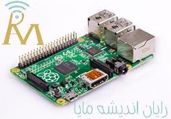 Raspberry Pi 1 Model B+-maya