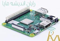 Raspberry Pi 3 Model A+-maya