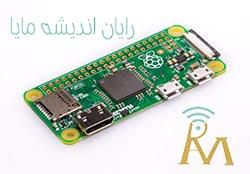 Raspberry Pi Zero-maya