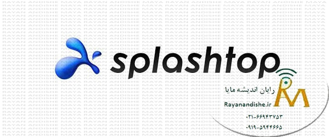 نرم افزار ریموت دسکتاپ Splashtop