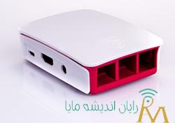 raspberry Pi-Official-Case-maya