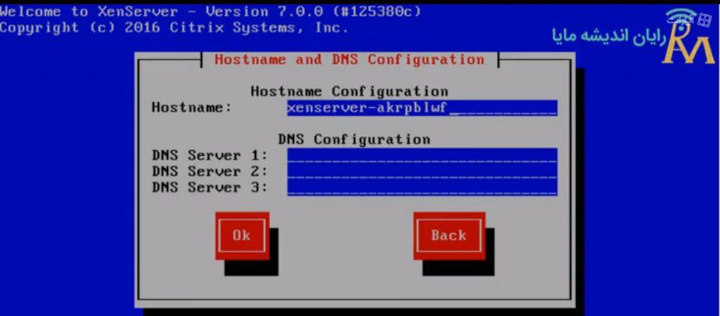 آموزش نصب XenServer - انتخاب نام و IP DNS سرور