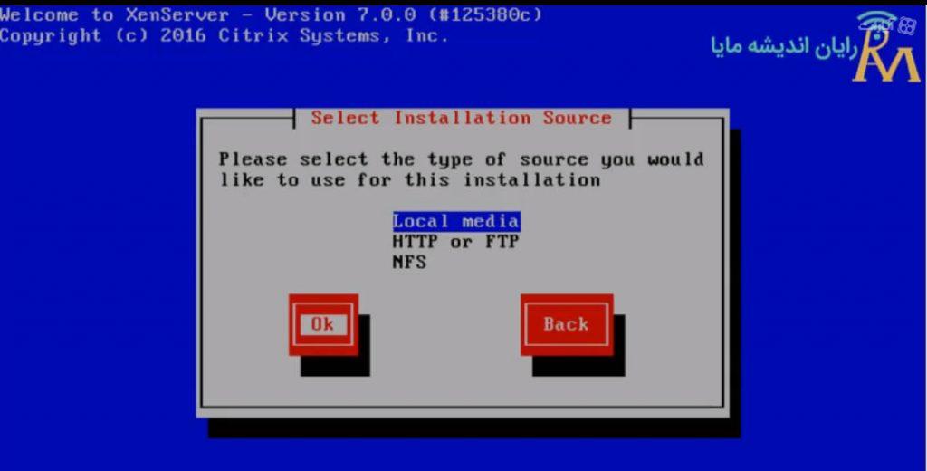 آموزش نصب XenServer - انتخاب نوع فایل نصب