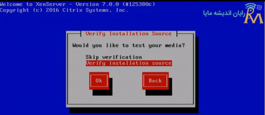 آموزش نصب XenServer - تست فایل نصب