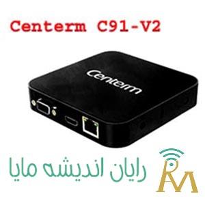 centerm-c91v2-1