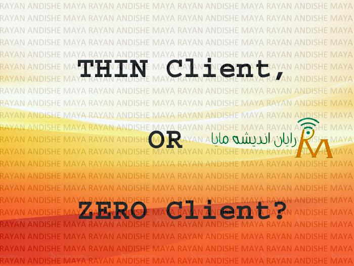 thin or zero