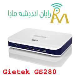 zero-client-gietek-GS280 - Rayan Andishe MAYA
