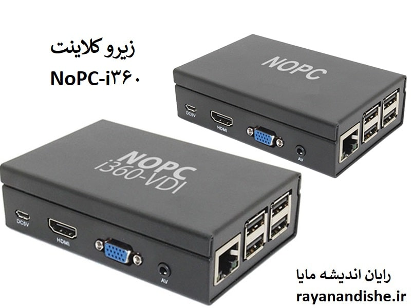 زیرو کلاینت nopc-i360