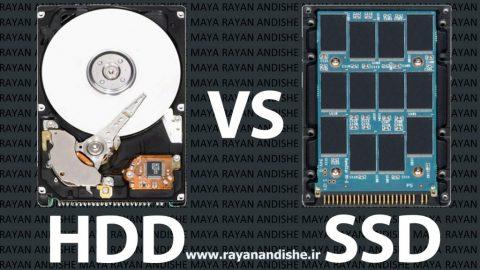 مقایسه هاردHDD وحافظه SSD