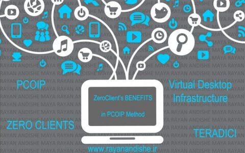 benefits of PCOIP zero clients in VDI- زیروکلاینت های PCOIP