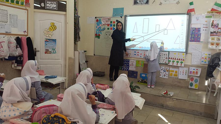 هوشمند-سازی-مدارس