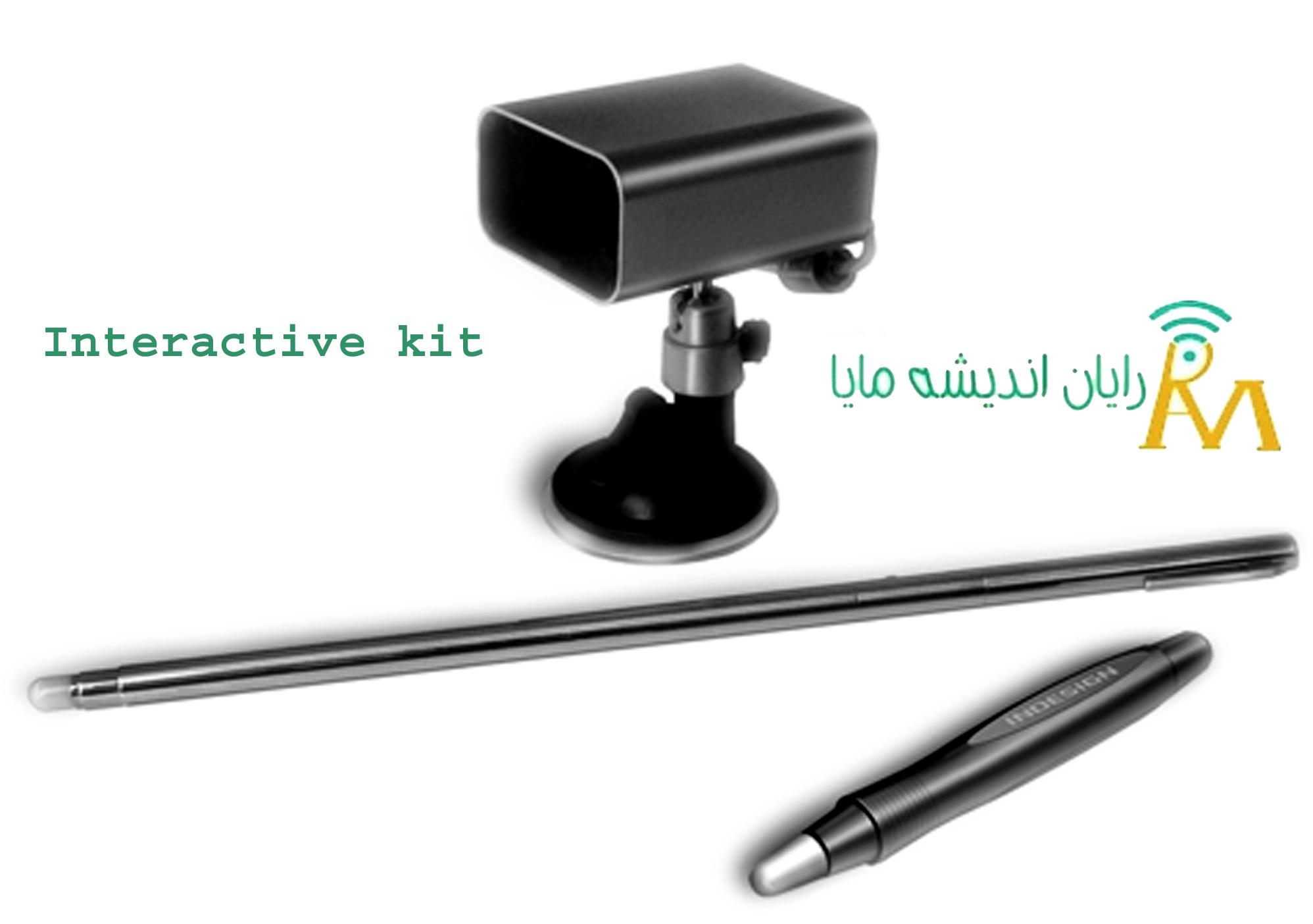 interactive kit-رایان اندیشه مایا