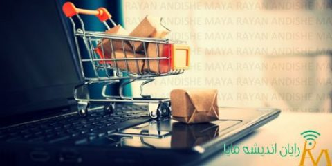 SHOP - ZERO CLIENTS - PRICELIST - MAYA-قیمت زیرو کلاینت