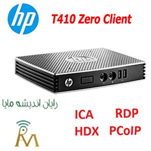 -hp t410 zero client - rayanandishe.ir