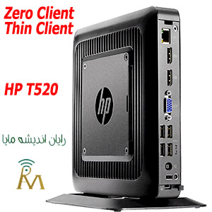 rayanandishe.ir-زیرو-تین کلاینت HP T520