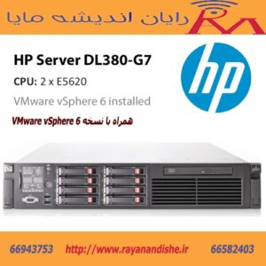 -G7-hp-dl380 -e5620-server-rayanandishe.ir