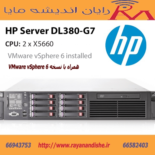 -G7-hp-dl380 -x5660-server-rayanandishe.ir