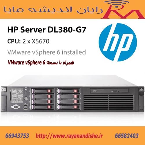 -G7-hp-dl380 -x5670-server-rayanandishe.ir