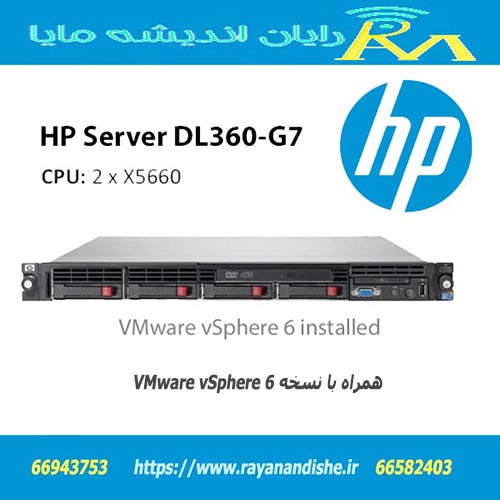 G7-hp-server-rayanandishe.ir