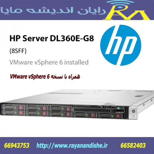 -HP DL360E 8SFF G8- RAYANANDISHE