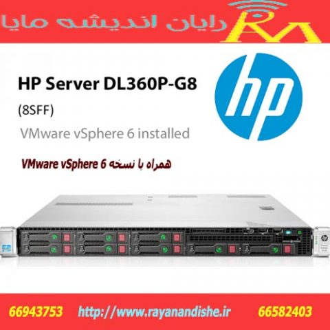 -HP DL360P G8-rayanandishe.ir