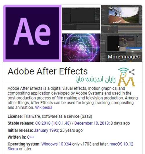 adobe-after-effects - نرم افزارهای adobe