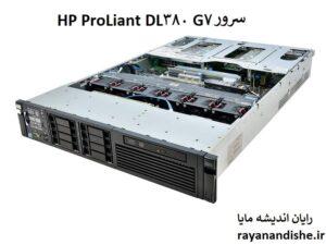 سرور اچ پی hp proliant dl380 g7