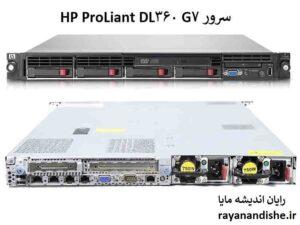خرید سرور hp server dl360 g7