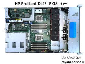 قطعات داخلی سرور hp dl360e g8
