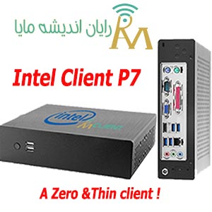 intel-client-P7-rayanandishe.ir
