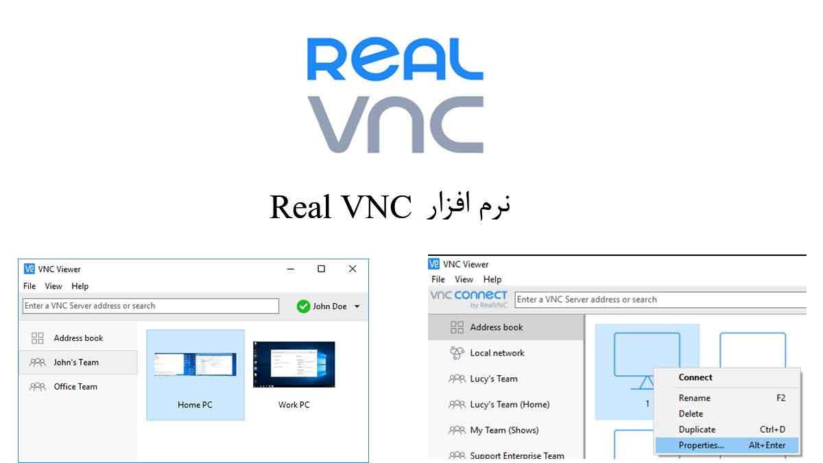 نرم افزار ریموت دسکتاپ Real VNC