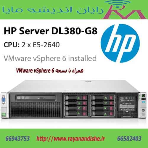 DL380-G8-2640-RAYANANDISHE.IR