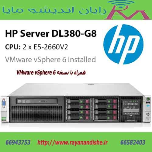 DL380-G8-2660V2-RAYANANDISHE.IR