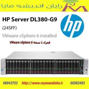 Optimized-DL380-G9-24SFF