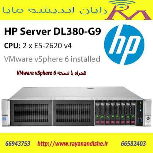 Optimized-DL380-G9-E52620 V4