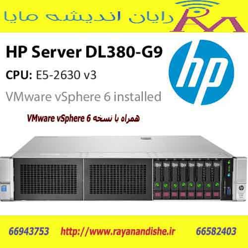 Optimized-DL380-G9-E52630 V3
