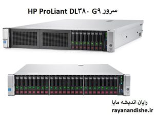 سرور hp proliant dl380 g9