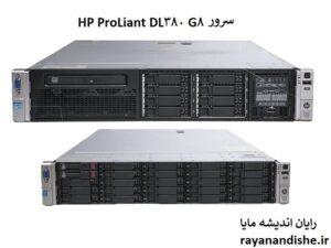 hp dl server 380g8