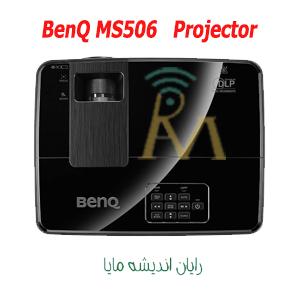 ویدئو پروژکتور بنکیو مدل BenQ-MS506