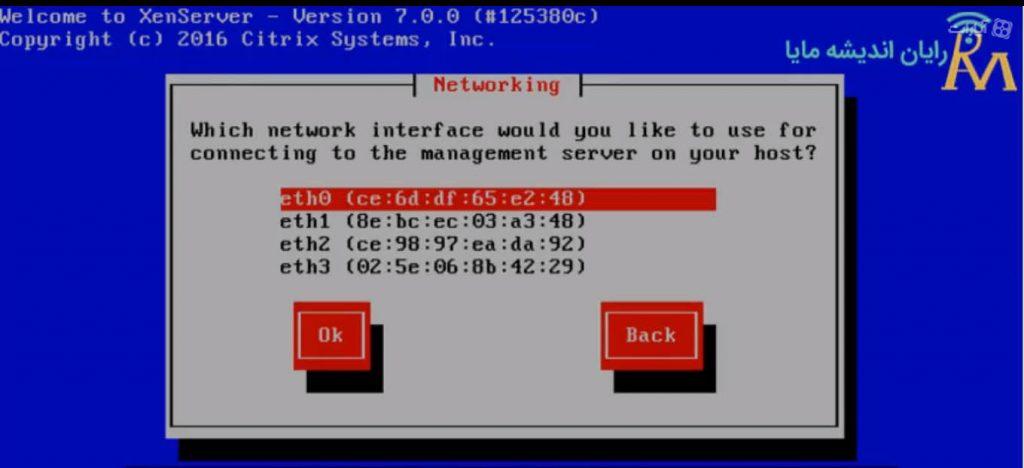 آموزش نصب XenServer - انتخاب کارت شبکه رابط سرور
