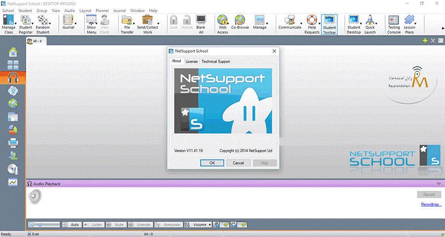 نرم افزار Net Support