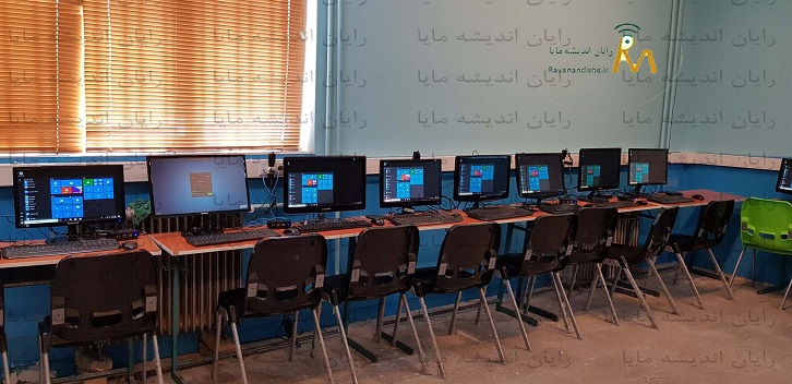 هوشمند سازی کارگاه کامپیوتر