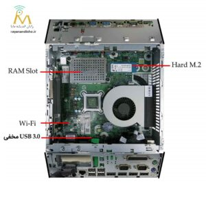Inside-the-thin-client-hp-t730