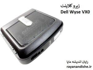 خرید زیرو کلاینت dell wyse vx0