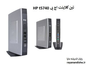 تین کلاینت اچ پی HP t5740