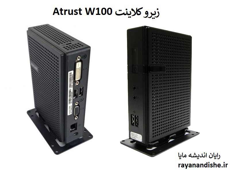 زیروکلاینت Atrust W100